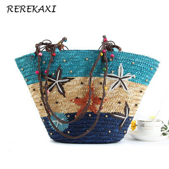 REREKAXI New Straw Bag Fashion Women Shoulder Bags Large Capacity Beach Bag Wheat Pole Weave Handbag Starfish Ladies Tote 3