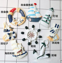 Nautical Theme Shell  Resin Accessories Mobile Phone DIY Material Refrigerator Stickers Home Decoration