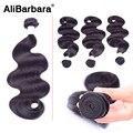 Malaio onda do corpo do cabelo virgem não processado 10A Alibarbara cabelo humano tece Produtos de Cabelo barato da malásia cabelo bundles # 1b