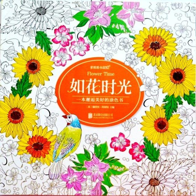flower time coloring books graffiti drawing panting art book for