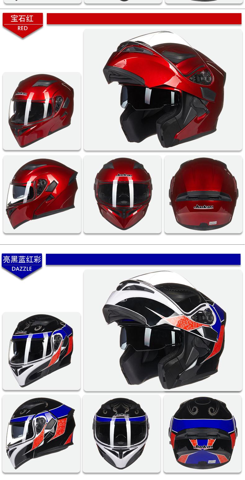 JIEKAI Full Motorcycle Helmets Double Visor DOT Flip Up Racing Street Helmet 902