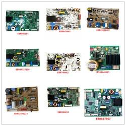 EBR642643/EBR43566401/EBR746482/EBR61727520/EAX64446601/EBR32872223/EBR834651/EBR827967 хорошо работает