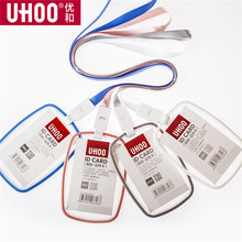Crystal Texture Exhibition Cards Transparent Rubber Side ID Card Name Tag Lanyards Business Badge Holder Wholesale
