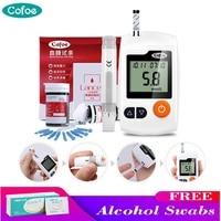 Cofoe Yili измеритель уровня глюкозы в крови с 50 шт. тест-полоски и Ланцеты иглы медицинский контроль сахара в крови глюкометр диабетический тес...
