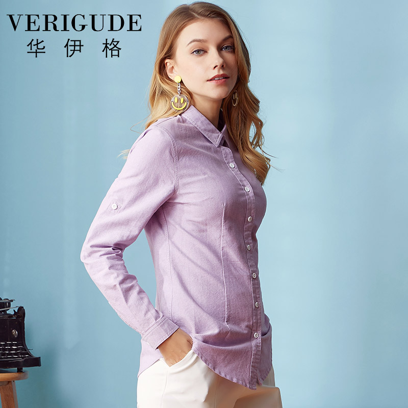 e05a778c0fc6f Veri Gude Women s Long Sleeve Shirt Solid Blouses British Style 100% Pure  Cotton Blouse Oxford Simple Shirt Modern Plus Size XXL