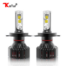 Katur 2018 Headlight Blubs H7 H4 LED H8 H11 HB3/9005 HB4/9006 9012 H13 9004 9007 60W Auto Bulb Car Light Lamp CREEled XHP-50(China)