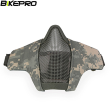 BIKEPRO Half Lower Face Metal Steel Net Mesh Head Guard Hunting Tactical Protective Paintball Mask Capacete Airsoft Acessorios!