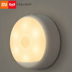 Yeelight зарядка Индукционная ночник светодиодный свет управление корпус Автоматическая Индукционная лампа ночник спальня умный пульт