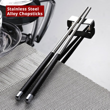 1 Pairs 304 Stainless Steel Chopsticks Chinese Dinnerware Long Alloy Joint Pair New