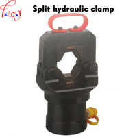 Separate hydraulic pressure pliers FYQ 1000 hydraulic Crimping 300 1000mm2 terminal hydraulic pressure joint tool 1pc
