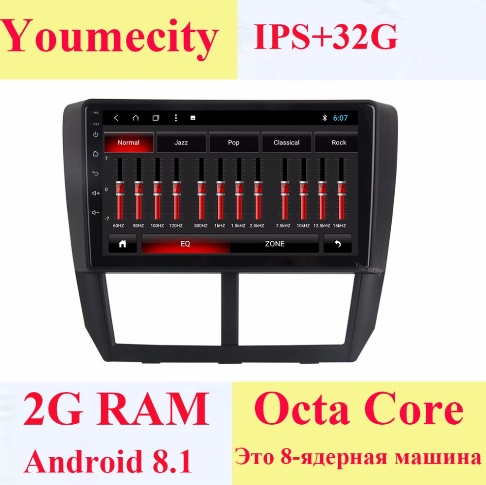 9 inch Android 8.1 Octa 8 Core 2G RAM 32G ROM Car DVD Player for Subaru Forester 2008-2012 Car Radio GPS Navigation BT WIFI Map цена