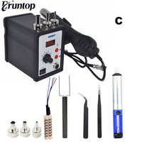700W 858D+ ESD Soldering Station LED Digital SMD Solder Blowser Hot Air Gun