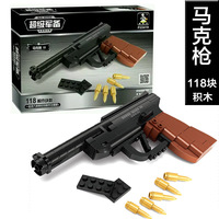 Mark Gun Model Building Blocks 118pcs Bricks Educational Toys Model Building Kits DIY Mechanical Lovers Block