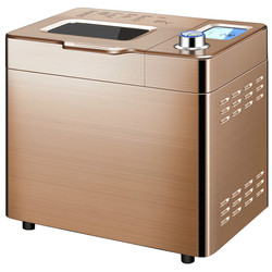 Bread machine Multi-functional household automatic bread with stainless steel fruit filling.