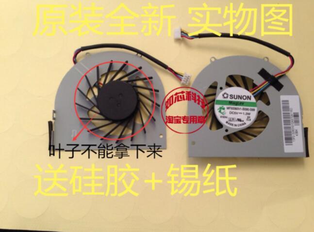 SUNON MF50060V1-B091-S99 Server Laptop Fan DC 5V 1.30 4-wire free shipping for sunon eg50040v1 c06c s9a dc 5v 2 00w 8 wire 8 pin server laptop fan