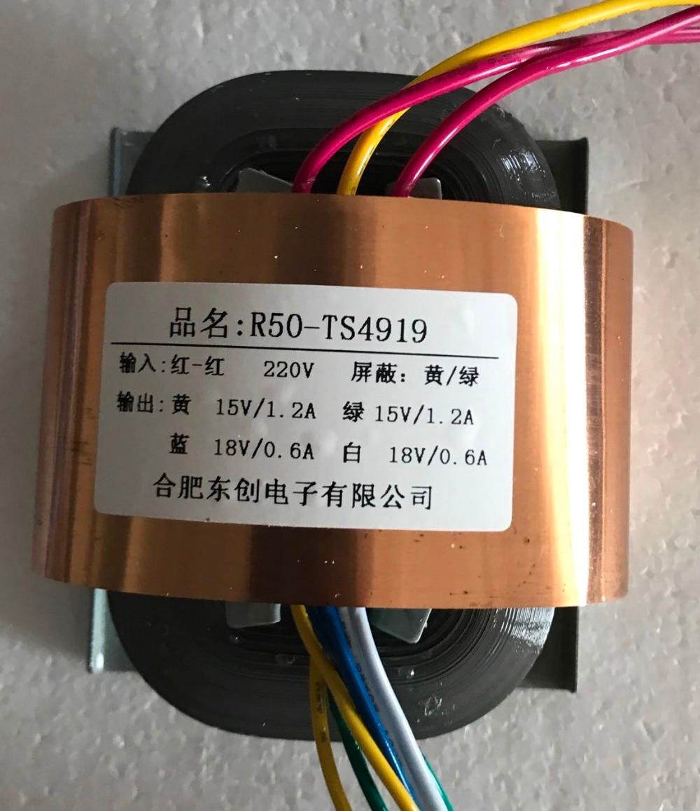 2*15V 1.2A 2*18V 0.6A R Core Transformer 60VA R50 custom transformer 220V copper shield output for Power amplifier r core transformer copper custom transformer 220vac 200va 2 26ac 3 5a 2 15v 0 6a with shield output for power amplifier