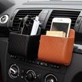 Автомобильная вилка  вентиляционная коробка для хранения  органайзер  аксессуары для Fiat 500 bravo ducato  большая точка  точка  линия  панда  стило  ...