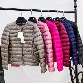 Женская куртка без воротника NewBang, ультра легкая куртка на молнии с перьями, тонкая ветровка