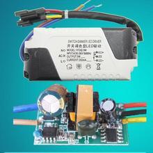 3 Вт 4-7 Вт 8-12 Вт 8-25 Вт 25-36 Вт 36-50 Вт постоянный ток 3 цвета Изменение светодиодный драйвер силовой трансформатор адаптер балластов A004