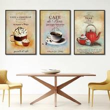 Скандинавский плакат винтажный современный минималистский кофе Десерт Холст Картина абстрактная домашняя отделка кухни настенные картины без рамы