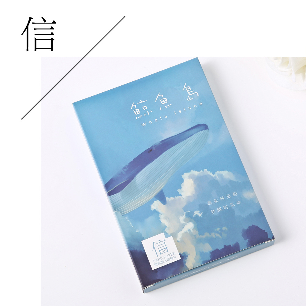 30 Pcs/lot Whale Blue Sea Postcard Greeting Card Christmas Card Birthday Card Gift Cards Free Shipping postcard christmas gift post card postcards chinese famous cities beautiful landscape greeting cards ansichtkaarten ningbo