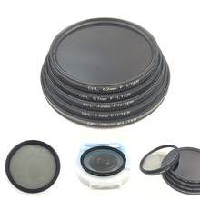 CPL Циркулярный поляризационный фильтр с ультратонкой оправой Камера фильтр для цифровой зеркальной камеры Canon Nikon DSLR Камера объектива 52 мм/55/58/62/67/72/77/82 мм