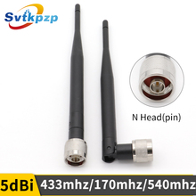 Small Rubber 5dBi N Head Male Connector 433mhz Antenna Long Range 540mhz antenna Whip Aerial 170mhz Antenna for Communication