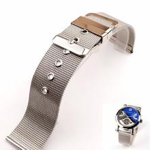 New 12mm 14mm 16mm 18mm 20mm 22mm 24mm Universal Stainless Steel Metal Watch Band Strap Bracelet + Tool