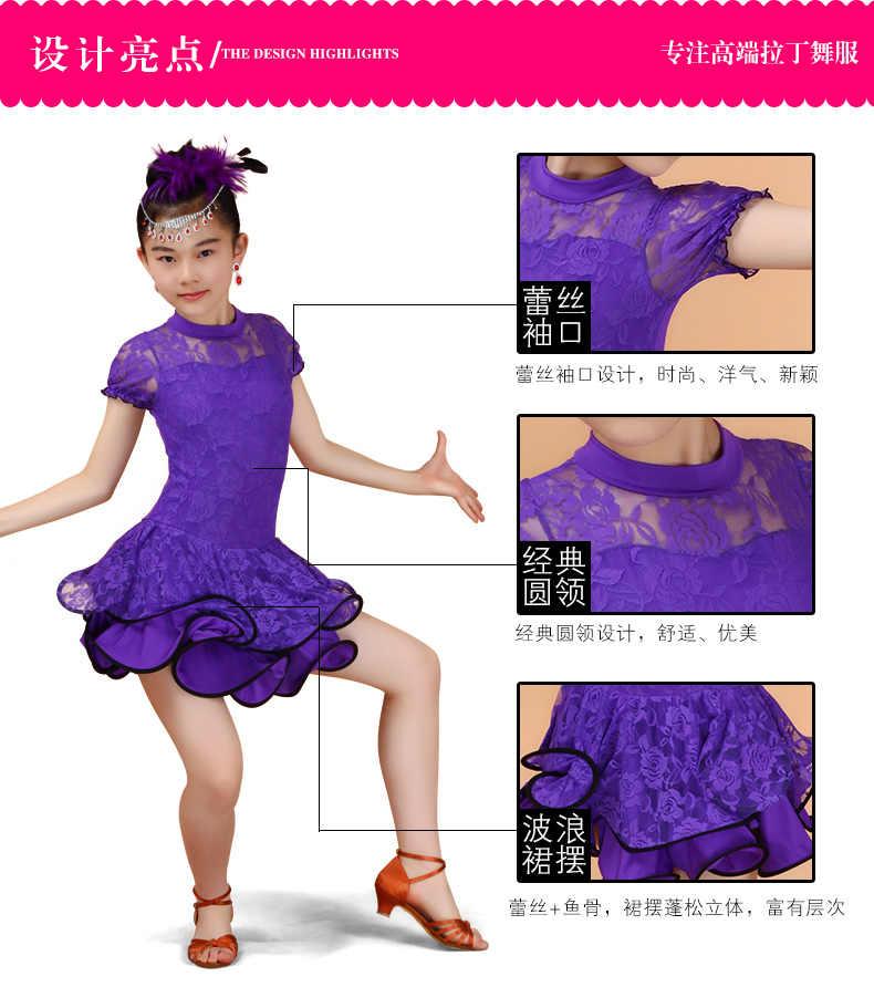 0e82692f ... Girls Gatsby Flapper Dress Tango/Cha Cha Dresses Latin Dance Costumes  For Kids Black Ballroom