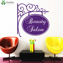 YOYOYU Wall Decal Fashion Salon Logo Stickers Beauty Art Mural Haircut Window Removable Hairdressing Home Decor JM36