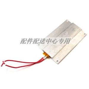 Image 2 - 2pcs x Large LED Remover Heating Soldering Chip Demolition Welding BGA Station PTC Split Plate 270w 250 Degree 12cm x 7cm