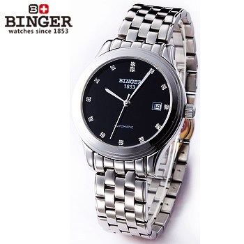 Binger shock resistant date display sports waterproof Automatic mens watches Fashion switzerland Noble wrist watch Switzerland