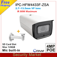 מקורי dahua IPC HFW4433F ZSA להחליף IPC HFW4431R Z 4MP אור כוכבים 2.7mm ~ 13.5mm VF ממונע מובנה מיקרופון poe IP מצלמה