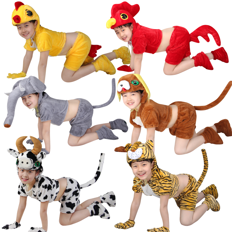 Free shipping Children's Animal Performance holidayCostumes Kittens Chick Puppy Bunny Fox Fox Cow Tiger Monkey Rat Pig Show Suit
