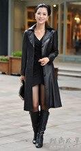 Haining genuine leather coat leather trench coat Long Slim sheep Phi clothing windbreaker jacket 2014 New