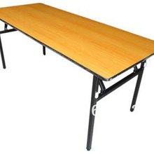 Горячая Распродажа, складной прямоугольный банкетный стол для конференций