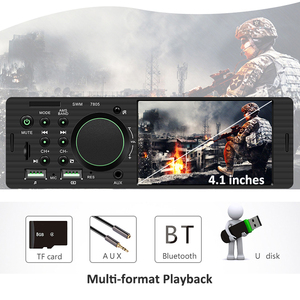 Сенсорный экран Автомагнитола 1 Din 4.1-дюймовый аудио-видео MP5-плеер TF USB Быстрая зарядка ISO Удаленное многоцветное освещение Головное устройс...