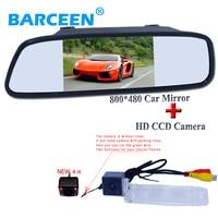 5 LCD Display Bring The High Resolution For KIA SPORTAGE R Waterproof IP 69K Camera Car