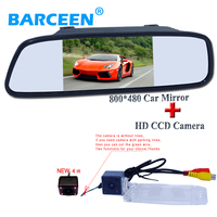 5 LCD Display Bring The High Resolution For KIA SPORTAGE R Waterproof IP 69K Camera Car