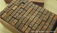 High Quality 70 PCS Of Wooden Stamps AlPhaBet Digital And Letters Seal Cursive Handwritten Stamps 14