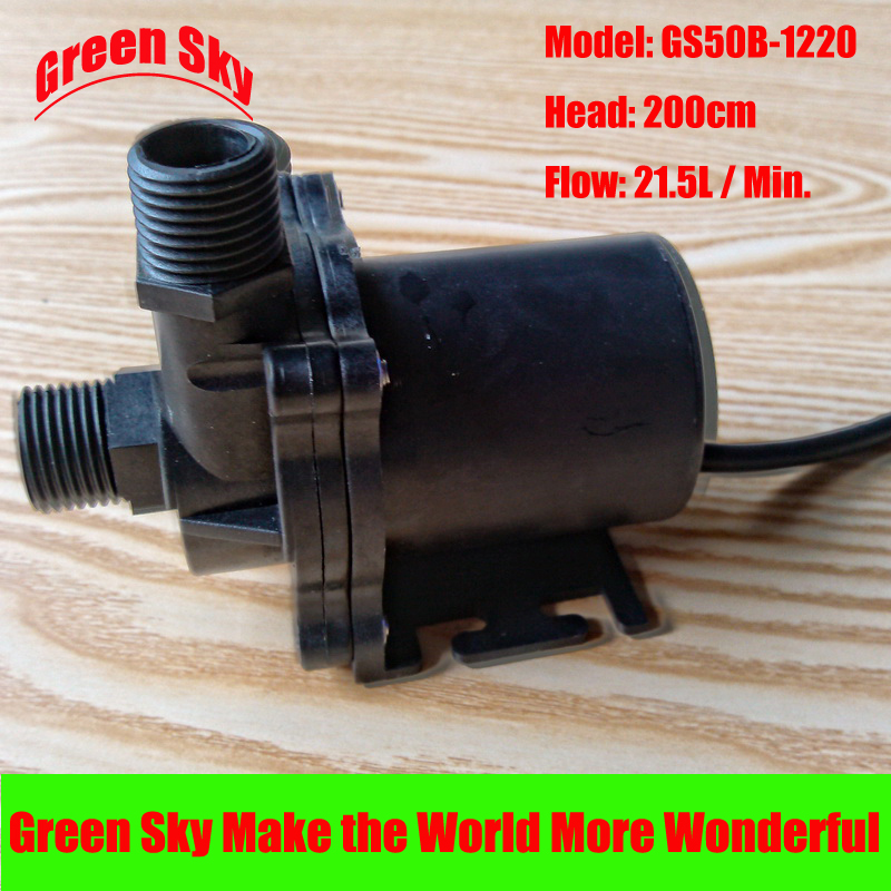 21 5L Min 200cm Head 12V DC 18 7W Submersible fountain aquarium circulation dc 12v brushless water pump in Pumps from Home Improvement
