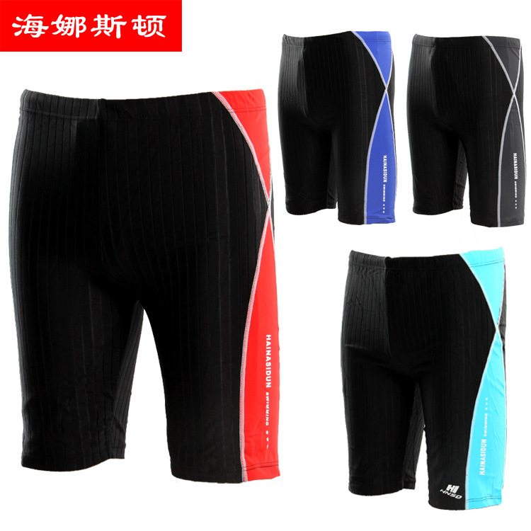 Swimsuit Adult Five-Minutes Hot-Spring Quick-Dry Professional Long-Sport Men's Water-Repellency
