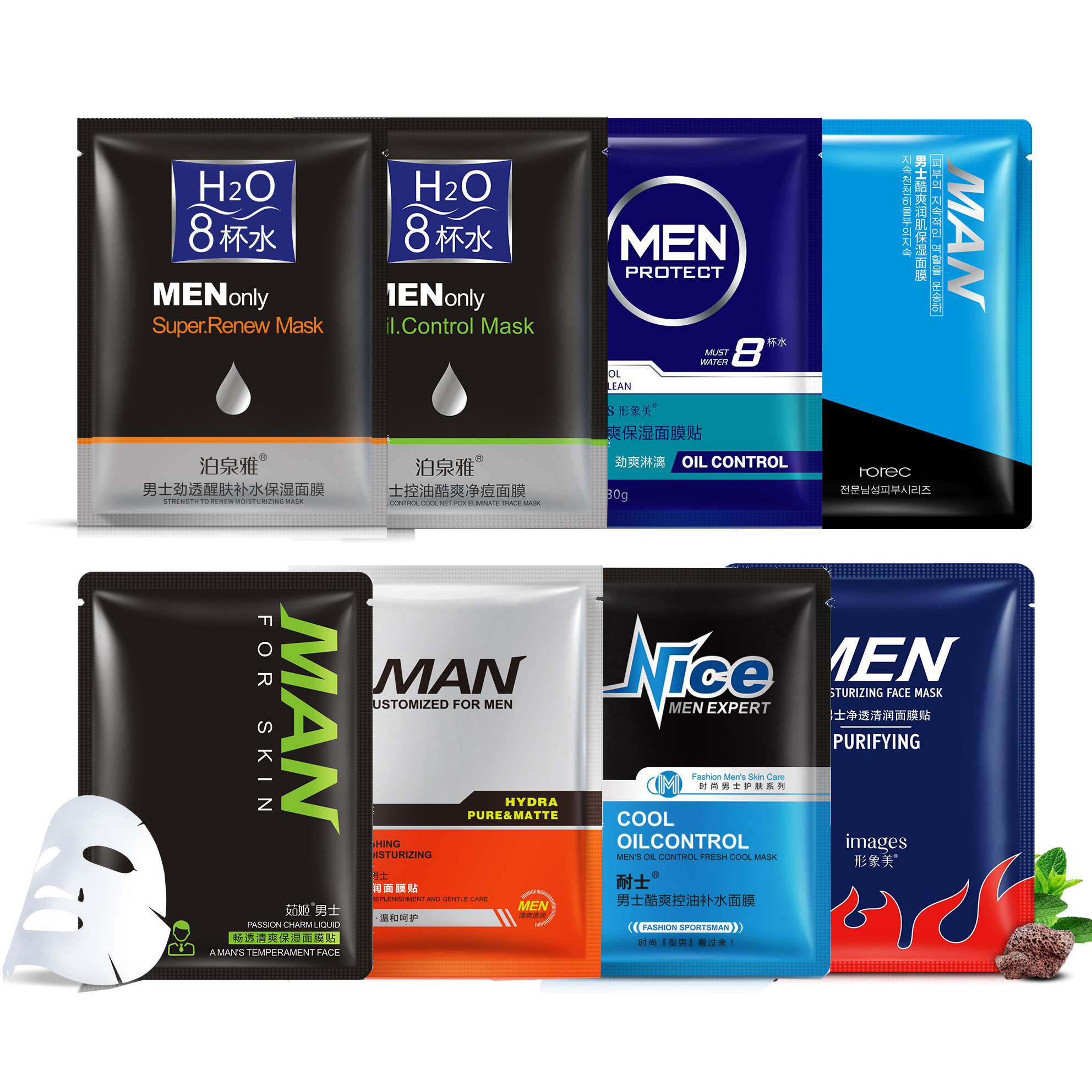 IMAGES Moisturizing Hydrating Water-locking Facial Mask Oil Control Anti-acne Fresh Nourishing Cool Mask For Men Only Skin Care