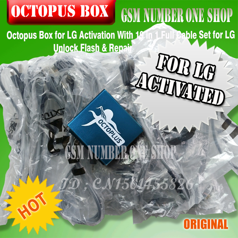 top 10 largest octopus lg ideas and get free shipping - 438ndmb8