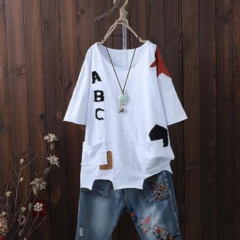white abc loose casual womens tshirt
