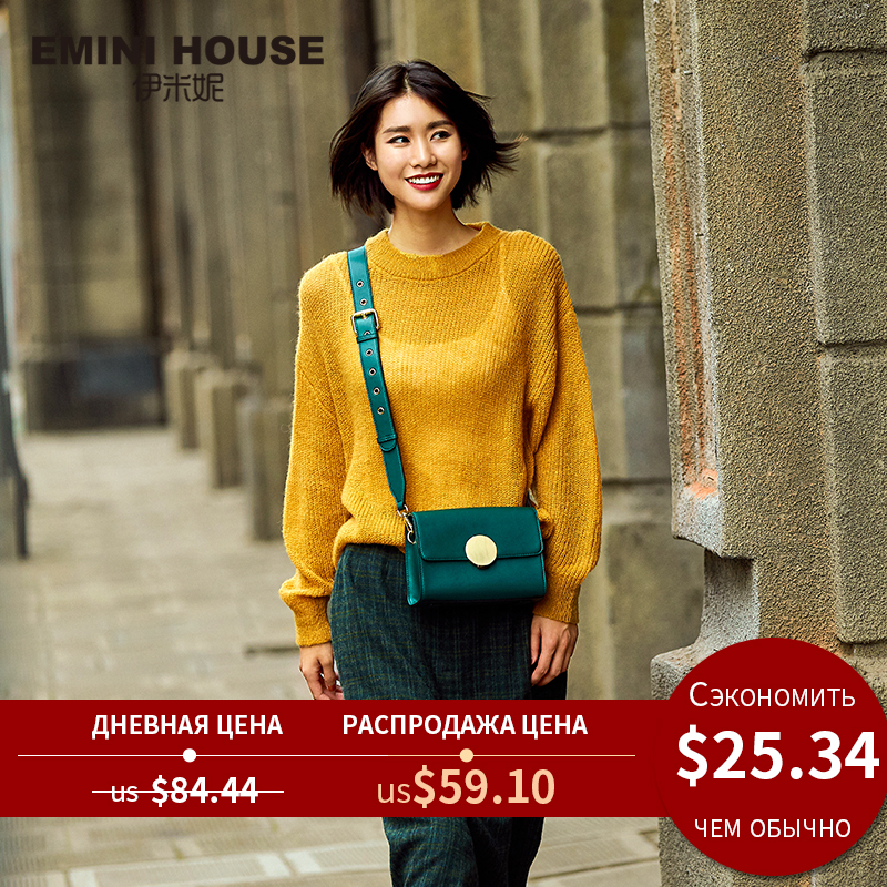 Flap Bags Messenger-Bag Crossbody-Bags Emini House Wide-Strap Round Leather Women Luxury Brand