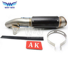 brand new universal Modified Motorcycle Exhaust Pipe Muffler Akrapovic FOR BMW S1000RR S1000 RR S 1000 RR 2014 2015 2016