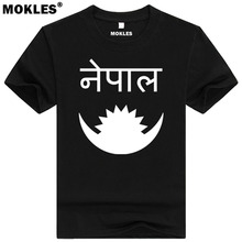 NEPAL t shirt diy free custom made name number npl t-shirt nation flag np republic nepalese nepali college university 0 clothing