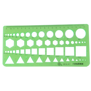 Image 1 - 20 pcs Geometry Drawing Template Ruler 22 * 10.5cm Green Plastic Student Lab Stationery Measuring Tool Ruler School Supplies