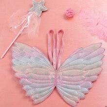 Милые детские костюмы, реквизит для выступлений, градиентный цвет, Бабочка, принцесса, крылья ангела, волшебная палочка, детское платье, игрушки для игр